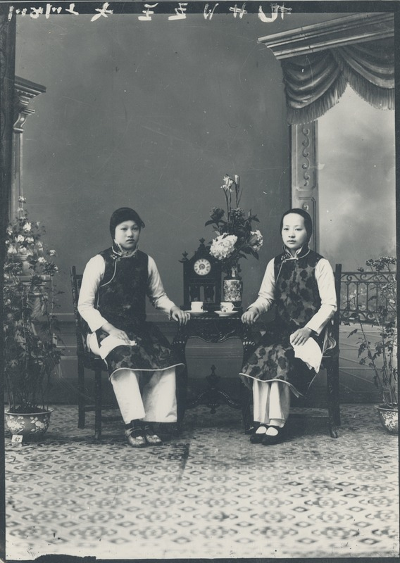 BOX 18-CHINESE-INDIVIDUAL-GROUPS-001.tif