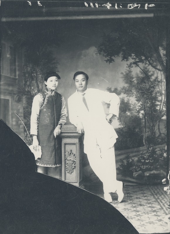 BOX 18-CHINESE-INDIVIDUAL-GROUPS-004.tif