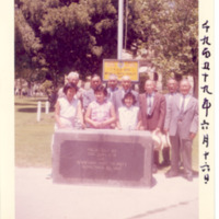 Rededication of Japanese Fountain Given to Hanford, Kings County, in 1915